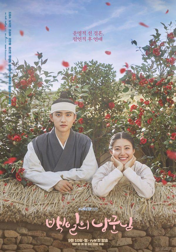 Danh sách những bộ phim cổ trang Hàn Quốc hay nhất