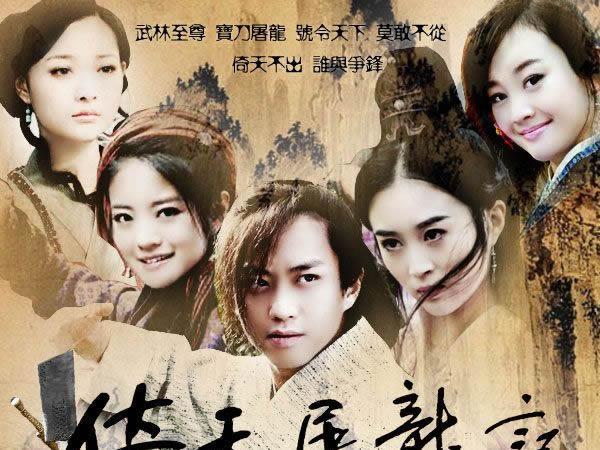 Tổng hợp những bộ phim điện ảnh cổ trang Trung Quốc hay nhất