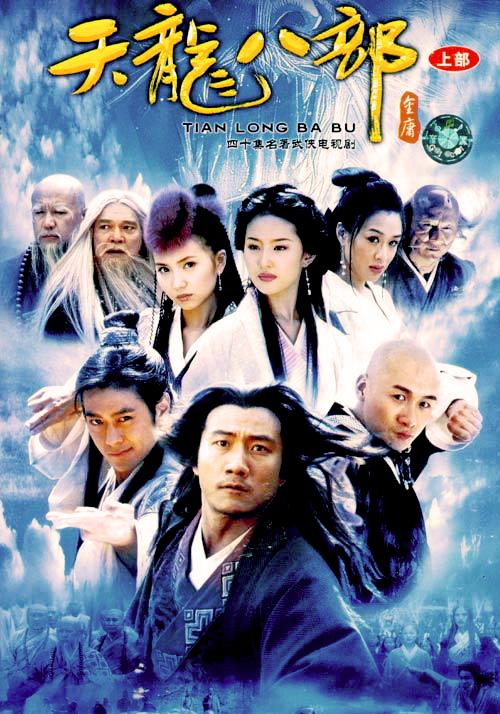 Thiên long bát bộ - top phim điện ảnh cổ trang Trung Quốc hay nhất