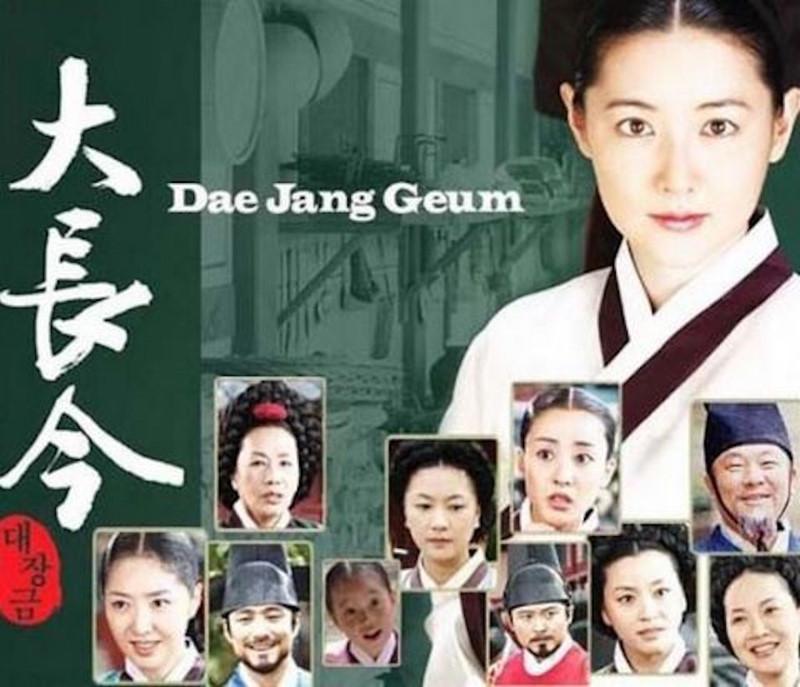 Dae Jang Geum - top phim Hàn có rating cao nhất mọi thời đại